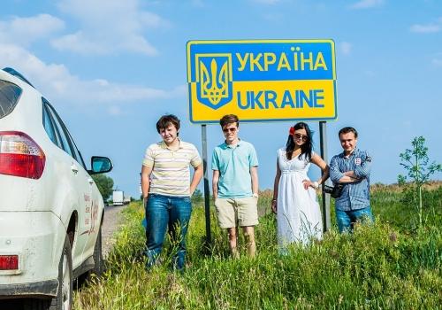 Экологический Харьков. Мир природы в мегаполисе.